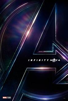 220px-Avengers_Infinity_War.jpg